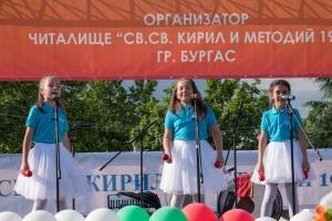 """Фестивал """"Шарено котле"""" - култура и традиции 2021"""